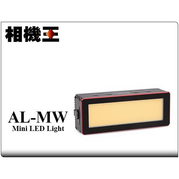 ☆相機王☆Aputure Amaran AL-MW 防水LED攝影燈【接受預訂】2