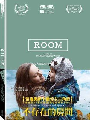 合友唱片 面交 自取 影癡典藏系列 不存在的房間 DVD Room DVD 榮獲2016奧斯卡最佳女主角