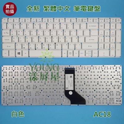 【漾屏屋】宏碁 ACER Aspire E5-574 E5-574G 全新 繁體 中文 白色 筆電 鍵盤 新北市