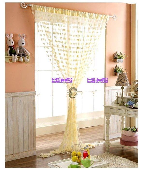 米樂小鋪  心型門簾線簾 ˊ門簾窗簾 家飾壁貼 家裡客廳廚房臥室 可作為中間屏斷之用