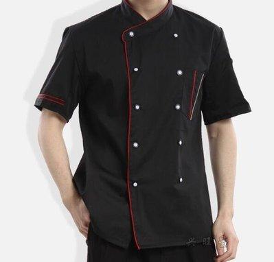 新品上市-新款黑短袖廚師工作服廚師服短袖餐廳制服酒店工作服廚師長夏季-可開發票