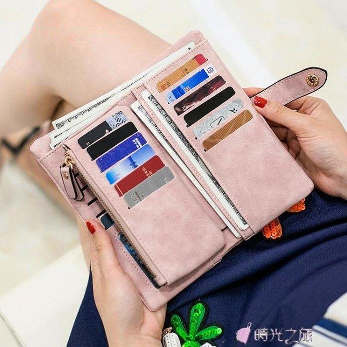 長夾女長款個性小清新多卡位大容量兩折疊錢夾SGZL3527