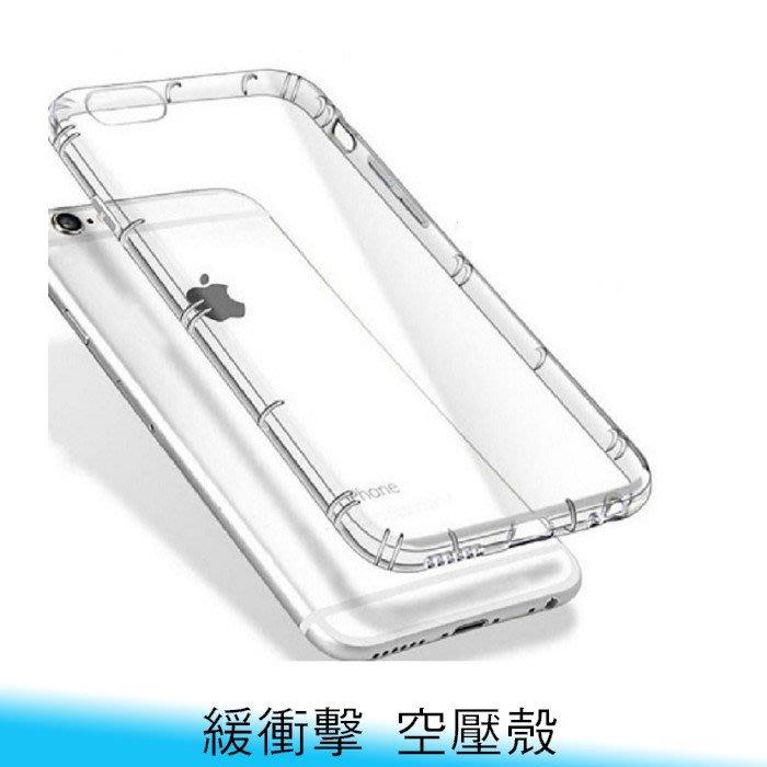 【妃航】正版 JLW/加利王 iPhone 11 6.1 氣墊/空壓 防撞/防摔 TPU 透明 軟殼