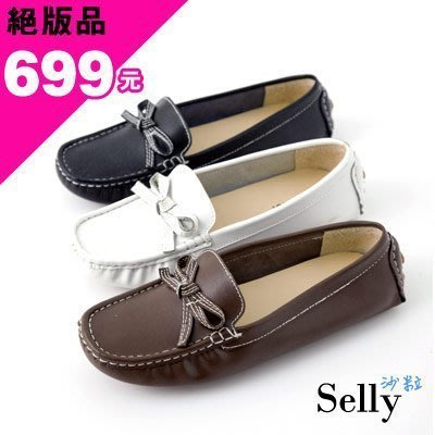 Selly outlet (03D14)休閒渡假風‧舒適全真皮‧蝴蝶結土豆平底鞋‧ 白色41號