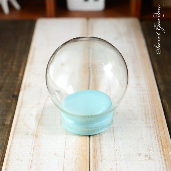 Sweet Garden, 6.5cm玻璃球罩+藍色軟膠塞 送亮粉 DIY音樂水晶球 氣象球 微景觀玻璃球 有刮痕