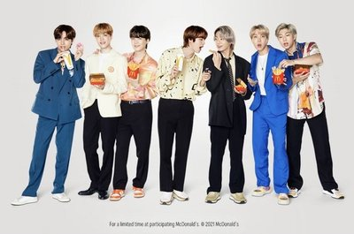 BTS 麥當勞 THE BTS MEAL 紙袋 ㄧ中一小
