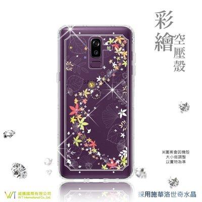 【WT 威騰國際】 WT® Samsung Galaxy J8 (18) 施華洛世奇水晶 彩繪空壓殼 保護殼 -【楓彩】