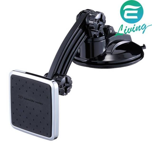 【易油網】NAPOLEX 強力磁吸可調式吸盤手機架 FIZZ-1080
