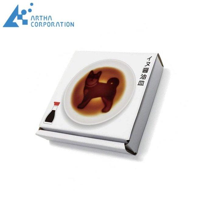 又敗家@ARTHA日本柴犬造型陶瓷碟凹凸醬油碟AR06042正版柴犬創意醬油碟日式立體醬油碟醋碟小盤子調味盤沾醬碟醬油皿