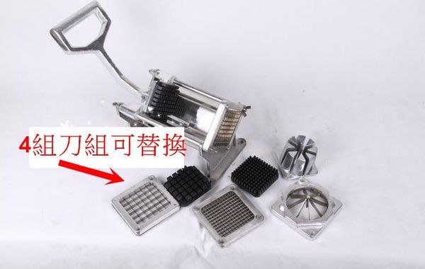 薯條切絲機,瓜果切絲機,切馬鈴薯機,番薯簽機,手動切絲機