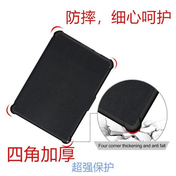Kobo Clara HD 電子閱讀器 6吋 保護殼 防摔 智慧休眠 保護套 純色卡斯特 TPU軟殼平板皮套 全包 支架