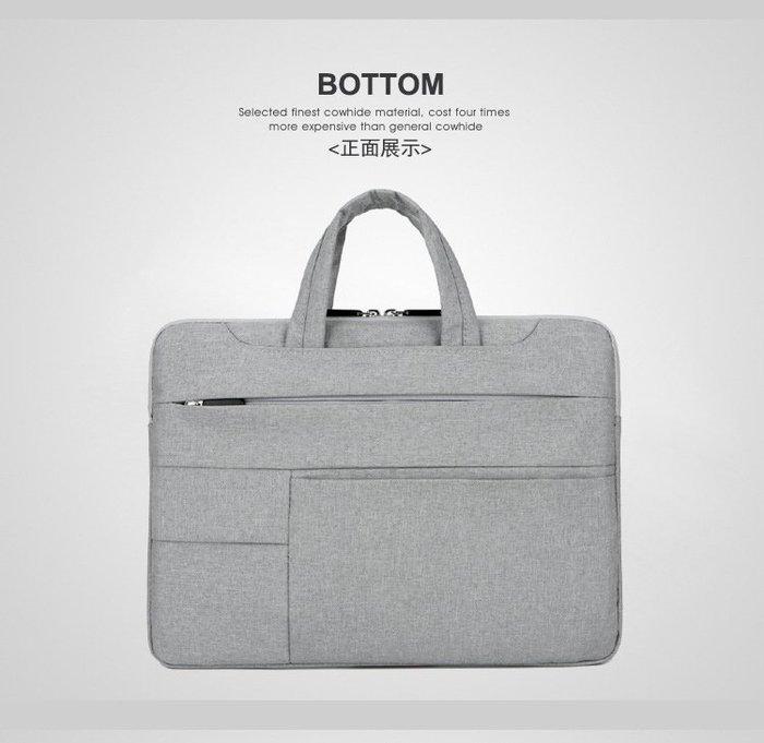 時尚造型-手提輕薄電腦公事包/14吋電腦包/電腦套/電腦防護包【B182】黑葡萄包包