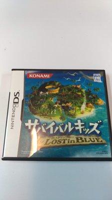 書皇8952:遊戲 D4-2de☆『サバイバルキッズ  Lost in Blue 荒島求生記 日版』