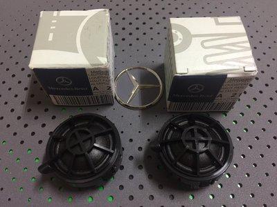 [現貨] 德國賓士原廠 harman kardon 高音喇叭一對 適用於 W212 W204 CLA GLA...MFA