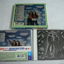 絕版CD唱片-帕妃 PUFFY【飆 JET】吉村由美+大貫亞美~CD+VCD專輯-新力唱片(紙盒)-含歌詞+附側標~