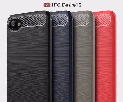 HTC Desire 12+ /Desire 12 保護殼 保護套 手機殼 手機套
