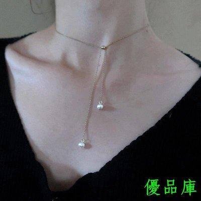 優品庫赫本風 天然珍珠 洋氣淺金色 可拉伸通體925銀鎖骨鏈毛衣鏈choker