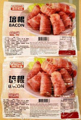 【小如的店】COSTCO好市多代購~FUTUNG 富統 切片培根(1kg*2包)採豬腹協肉製成 34179