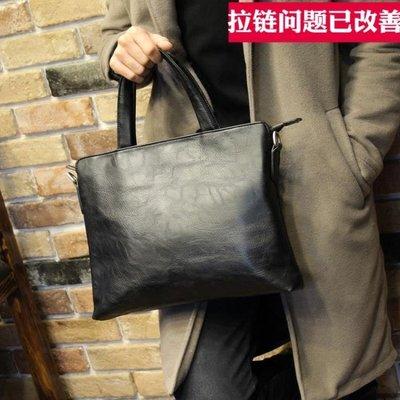 店長嚴選男包 新款潮流公文包男士包商務手提包橫款單肩包斜挎休閑背包