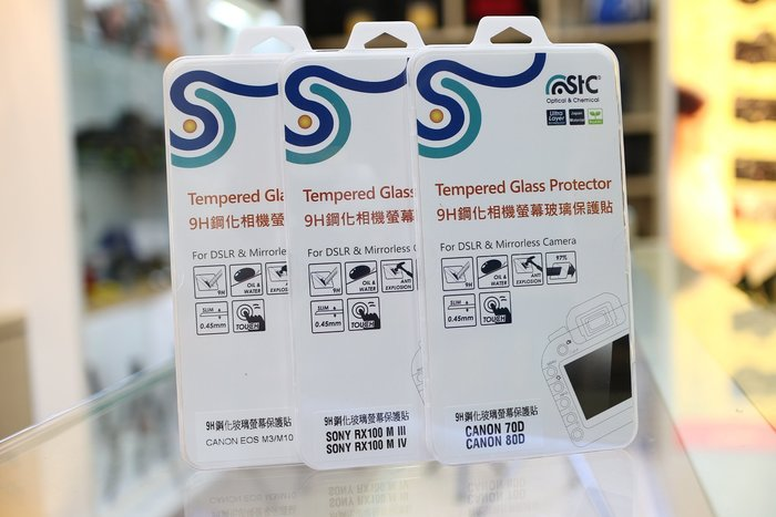 【日產旗艦】STC 9H 鋼化光學 螢幕保護貼 玻璃保護貼 6D2 5D4 EOS M50 M6 EOSR RP