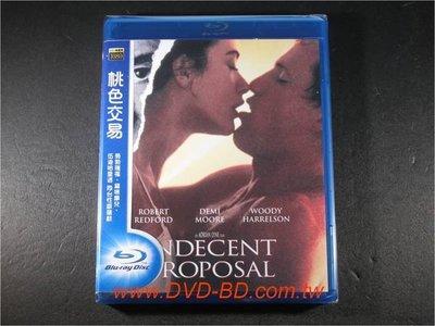 [藍光BD] - 桃色交易 Indecent Proposa ( 得利公司貨 )