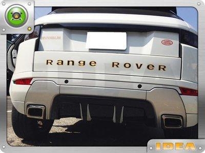 泰山美研社7134 Range rover Evoque 排氣管訂製