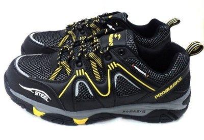美迪~寶瑪仕(Pomas-G)3730多功能運動鞋~(加鋼頭加鋼片)~CNS認證防護鞋R55310~台灣製~優超商免運費