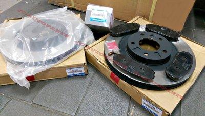 JC原廠貨【CX-9 2009~前輪 來令片+煞車碟盤 剎車來令 煞車來令】CX9 馬自達MAZDA