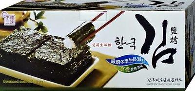 【艾莉生活館】COSTCO HAN WHA 韓味不二 鹽烤海苔禮盒(36入/盒)《㊣附發票》