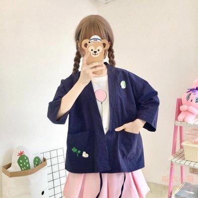 日式和風薄外套女短款夏裝軟妹學生卡通刺繡七分袖和服開衫防曬衣   全館免運