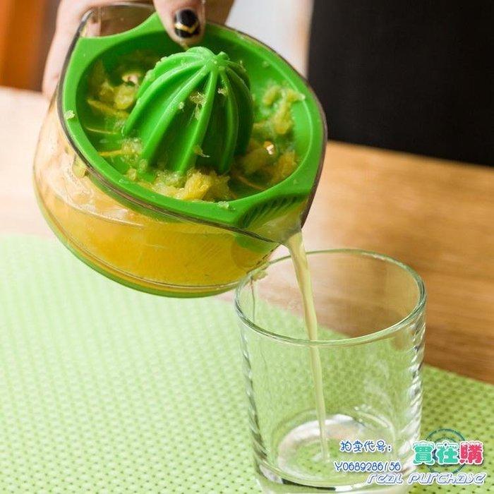 榨汁器手動榨汁機 迷你學生手動榨汁器檸檬汁橙子榨汁器榨汁杯 全館免運