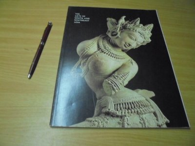 The Arts of South and Southeast Asia