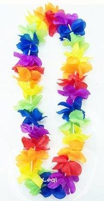 S36【派對樂】夏威夷花圈,草裙, 生日舞會尾牙派對用品__春蕾亮彩花圈