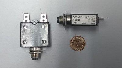 (元耀) 無熔絲開關 過載保護器 電流5A/10A/15A