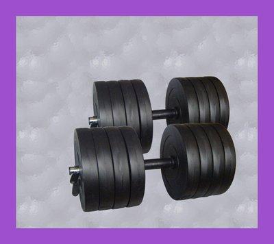 【奇力健身館】一組2支共80公斤組合式啞鈴...訓練二頭肌.三頭肌.胸大肌