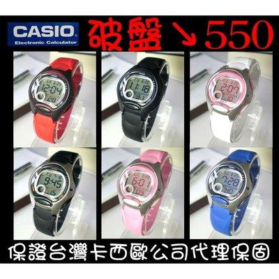 CASIO 果凍型 50米防水 十年電池 學生錶 運動錶【超低價↘】保證台灣卡西歐公司貨LW-200
