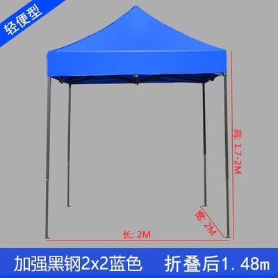 戶外帳篷遮陽擺攤用大傘四腳雨棚四角廣告四方折疊伸縮防雨蓬棚子-紫色薇洋-可開發票
