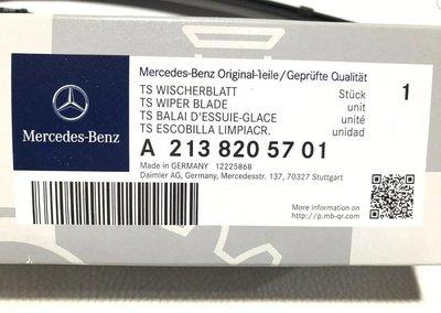 ☆正☆Mercedes Benz 原廠 公司貨 雨刷 雨刷片 W213 S213 w257 CLS AMG W238 E200 E350 E400 E200