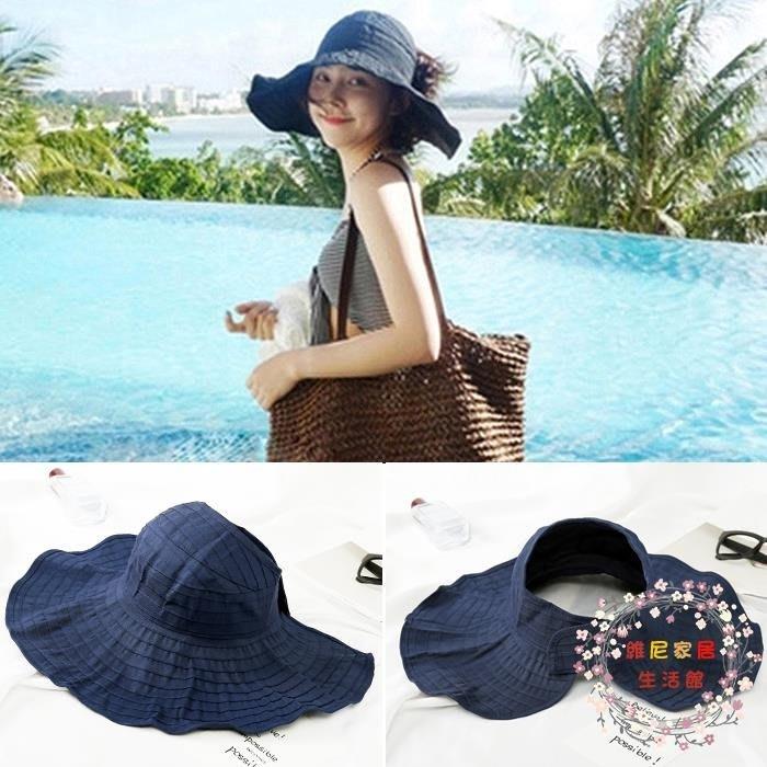 遮陽帽正韓夏季女時尚海邊遮陽沙灘帽折疊太陽帽親子空頂防曬帽子可調節
