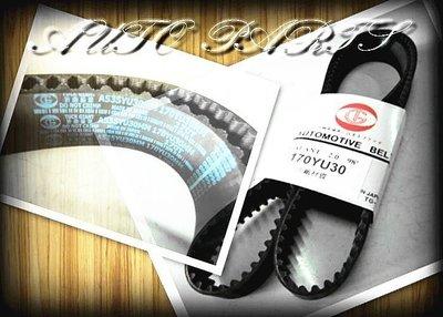 線上汽材 UNITA 時規皮帶/正時皮帶 K6美規雙凸(B16A) 124齒