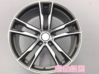 【A-4568】 20吋鋁圈 類 BMW X5M 亮灰車面 5孔120 前後配 M-PERFORMANCE X5 X6