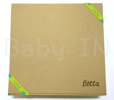 【Baby IN日製童裝】『加購』Betta 專用禮盒《日本製,現貨》