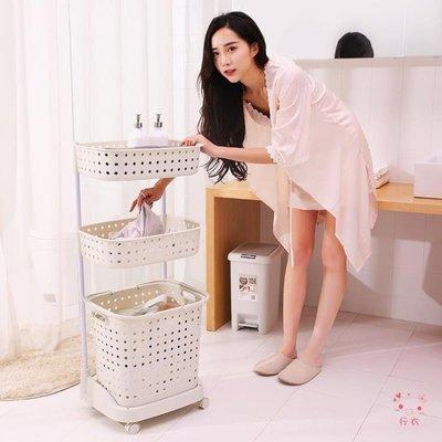浴室置物架衛生間置物架浴室多層洗衣機儲...
