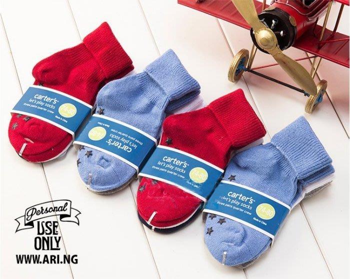 襪子【FSC008】星星點膠防滑童襪(3雙一組)(3個尺碼任選)有嬰兒尺寸 可作彌月禮 兒童氣墊襪 純棉