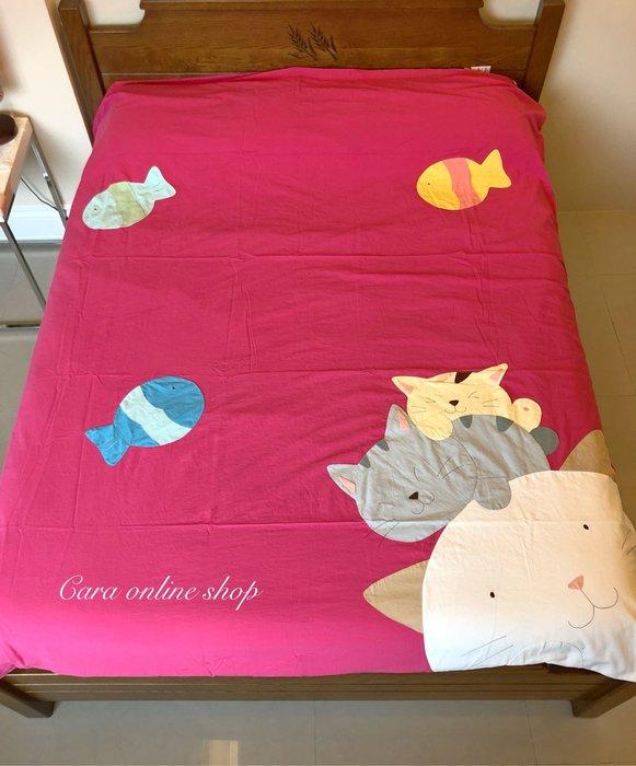 日本卡拉貓~疊疊貓小魚抗菌純棉雙人被套
