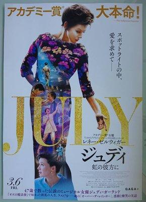 茱蒂 (Judy) - 奧斯卡最佳女主角 芮妮齊薇格 - 日本原版電影戲院宣傳小海報 (2019年)