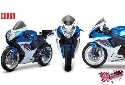 ♚賽車手的試衣間♚ Zero Gravity® Suzuki GSXR 600 11-19 CORSA款 風鏡