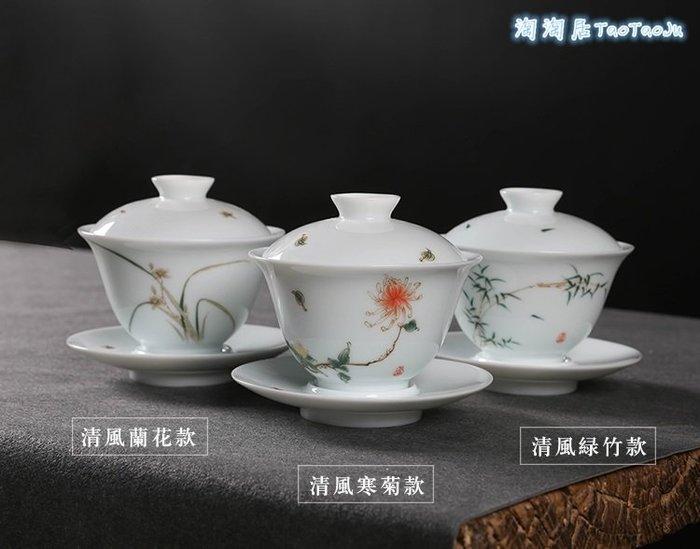 【淘淘居】青白瓷蓋碗茶杯陶瓷泡茶三才蓋碗功夫茶具中式大號敬茶碗