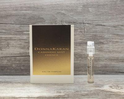 Donna Karan DK 輕絨本色 Cashmere Mist Essence 女性淡香精 1.5mL 可噴式