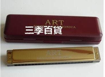 三季口琴24孔c調高級演奏復音藝術口琴上海富世樂FIRSTON❖730